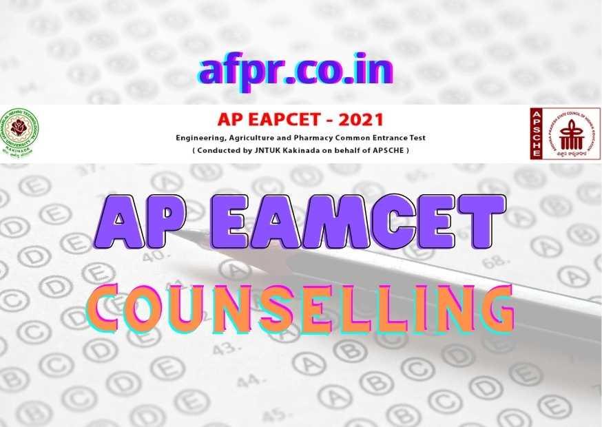 Ap Eamcet Exam