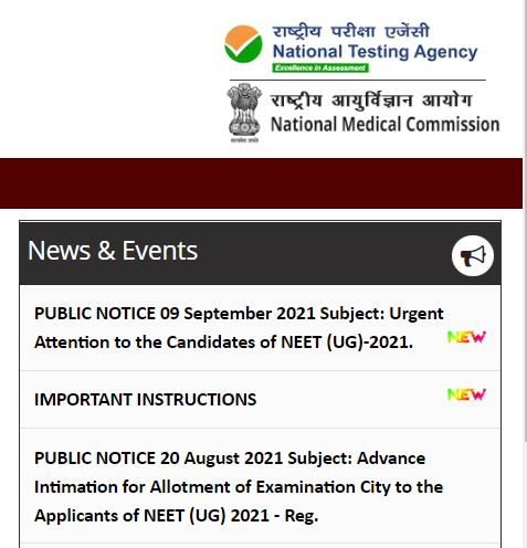 Neet 2021 Results Link