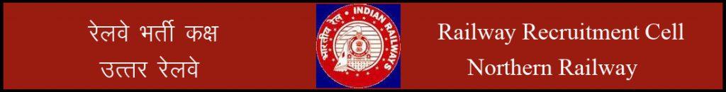 Rrc Railway Banner